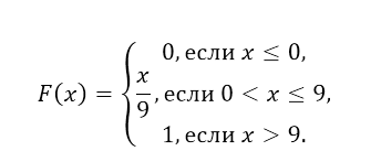 Решение задач на равномерный закон распределения механическая энергия физика решение задач