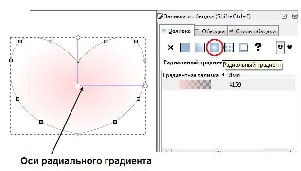 Пакеты обработки графической информации контрольная работа 1567