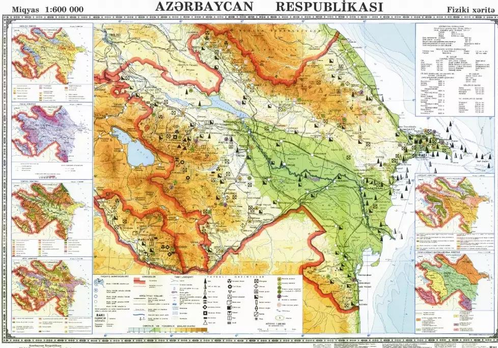 Реферат на тему азербайджан география 2290