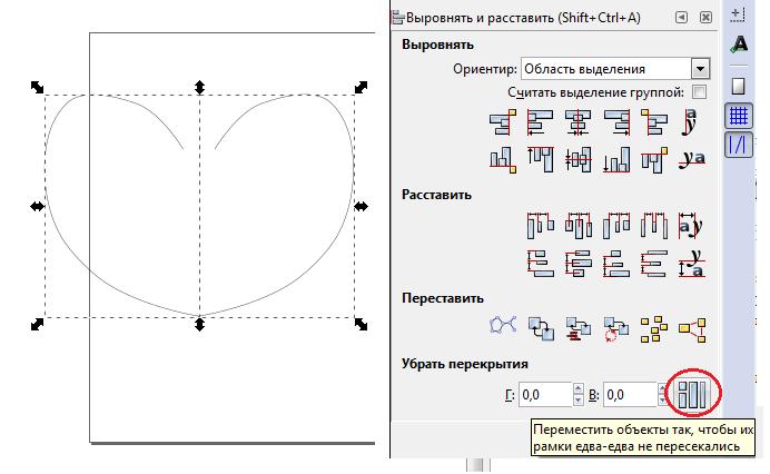 Реферат обработка графической информации 1988
